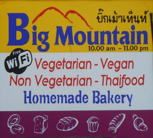 big-mountain-phangan