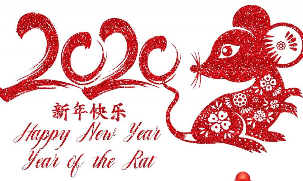 chinese-new-year-metall-ratte